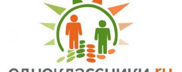 Регистрация в «Одноклассниках» станет экзаменом для челнинских пенсионеров в конце компьютерных курсов
