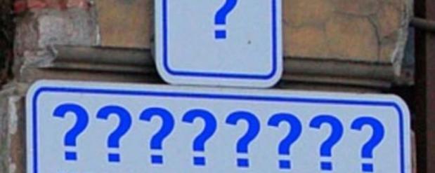 Какие улицы в Набережных Челнах решили переименовать