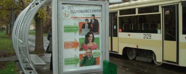 В Автограде дали названия 11 остановкам на новой трамвайной ветке
