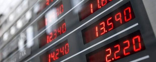 Житель Челнов придумал сайт, который прогнозирует курс рубля