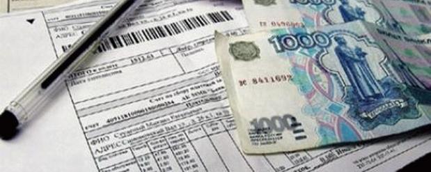 Челнинский бухгалтер УК наворовала с кварплаты жильцов 1 млн рублей