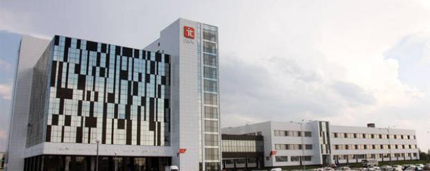 Резиденты челнинского IT-парка заработали 8,7 млрд рублей