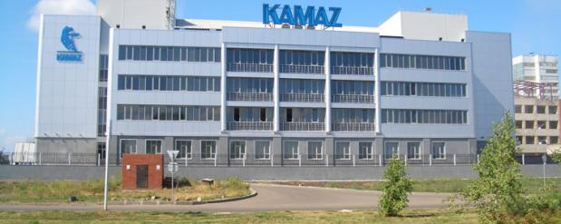 В ОАО «КАМАЗ» назначили нового главного бухгалтера