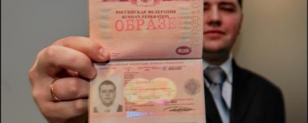 Челнинцы придумали способ распознавать фото на паспортах