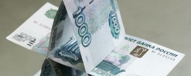 Челнинцы потеряли 8 млн рублей, вложив в пирамиду «Кредитный Центр - Челны»