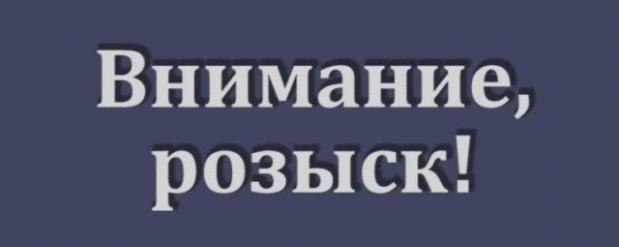 Житель Челнов пошел устраиваться на работу и пропал