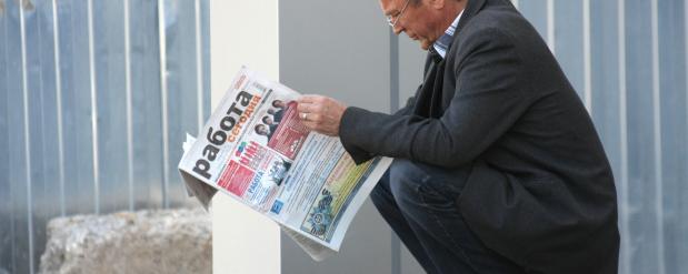 Челны получат миллиард на снятие трудовой напряженности