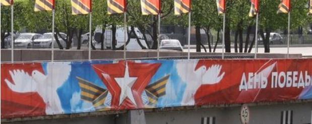 Житель Челнов разглядел американскую звезду в баннерах ко Дню Победы
