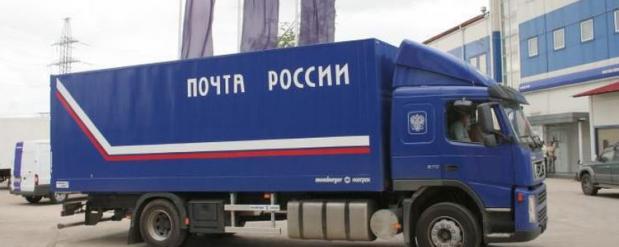 На ОАО «КАМАЗ» для «Почты России» предоставили 101 грузовик