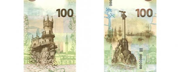 В Набережных Челнах мужчина лишился 12 тысяч рублей, желая купить банкноты с видами Крыма