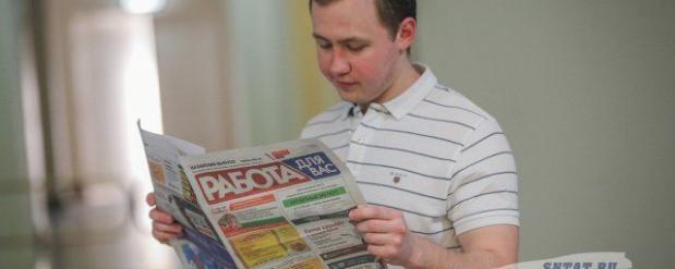 В Набережных Челнах собираются создать 2 тысячи рабочих мест