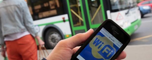 Новый сезон бесплатного Wi-Fi начался в Набережных Челнах