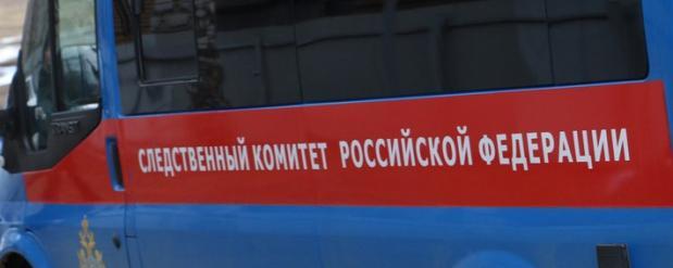 """В Челнах будут судить девушку, которая выложила фотографию полуголого бывшего возлюбленного """"ВКонтакте"""""""