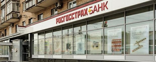 """В Набережных Челнах осудили менеджера """"Росгосстрах Банка"""" за хищение"""