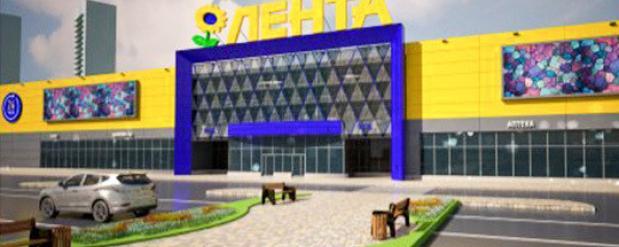 """В Набережных Челнах одобрили строительство второго гипермаркета """"Лента"""""""