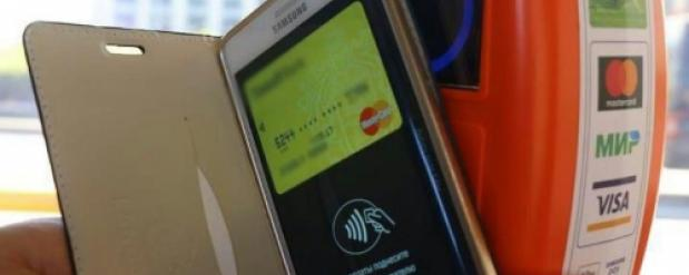Проезд в автобусах Набережных Челнов теперь можно оплатить при помощи смартфона или банковской карты