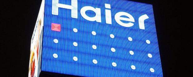 Haier собирается построить в Набережных Челнах промышленный парк по производству бытовой техники