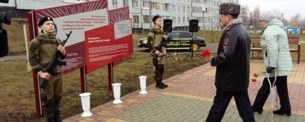 В День полиции в Набережных Челнах почтили память лейтенанта ГАИ Томази Кереселидзе