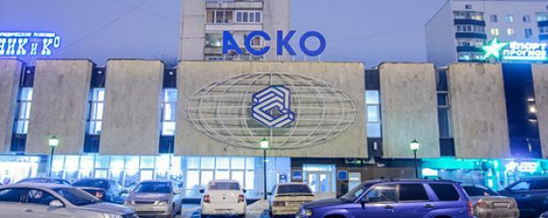 """Страховая группа """"АСКО"""" из Набережных Челнов признана банкротом"""