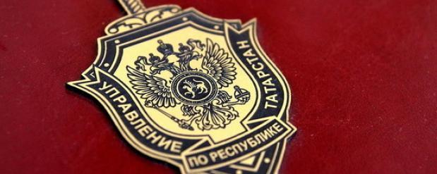 Жительница Челнов обменяла золотые украшения на постельное белье