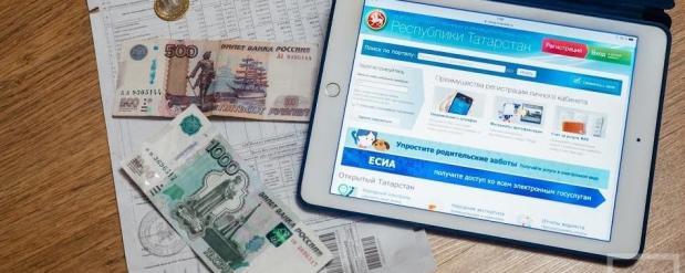 За большое количество доносов житель Набережных Челнов получил 130 тысяч рублей