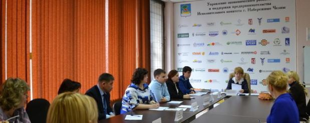 Руководителям Набережночелнинских предприятий рекомендовали поднять заработную плату своим сотрудникам