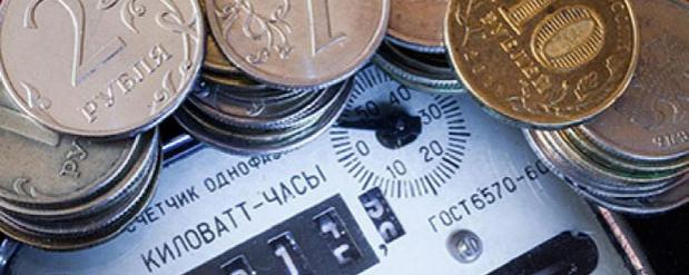 Долги управляющих компаний за ресурсы превысили 310 млн. рублей