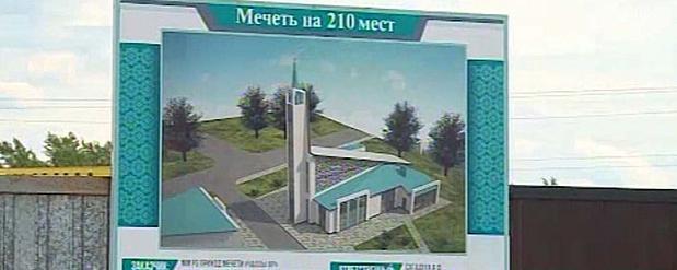 На стройплощадке новой мечети священнослужители прочитали первый намаз
