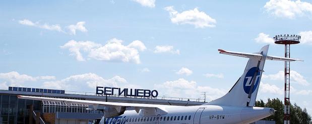 Проходит конкурс на новое название аэропорта