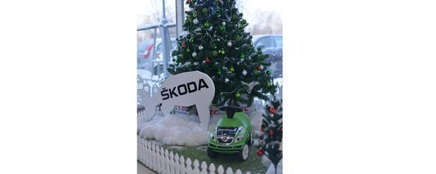 Новый год с ŠKODA – отличное решение для всей семьи