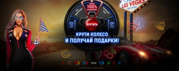 Казино Рокс и классические игровые автоматы