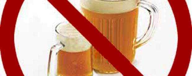 В Челнах участились случаи отравления алкоголем среди детей и подростков