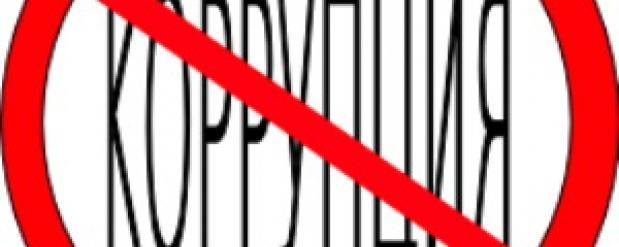 «Антикоррупционная» проверка из Казани началась в Набережных Челнах
