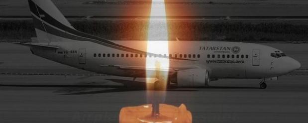Из-за авиакатастрофы Казани в Челнах отменили новогодний бал