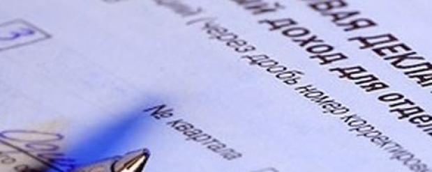 В челнинской налоговой пройдут дни открытых дверей