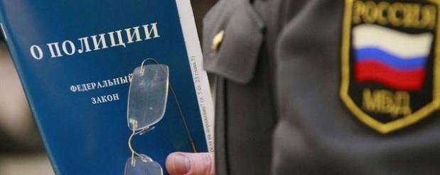 """Набережночелнинские полицейские устроили акцию """"Мой дом, моя крепость"""""""