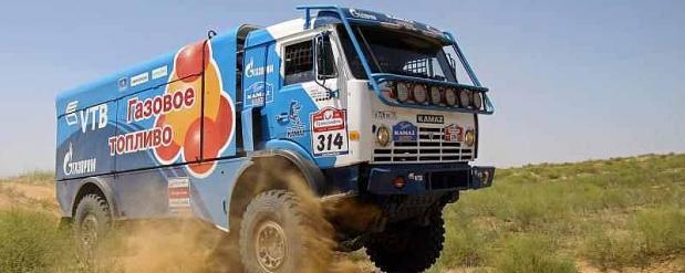 Челнинская команда «КАМАЗ-Мастер» получила стартовые номера для ралли «Дакар»
