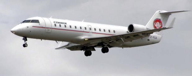 Из Челнов в Екатеринбург пустили новый авиарейс