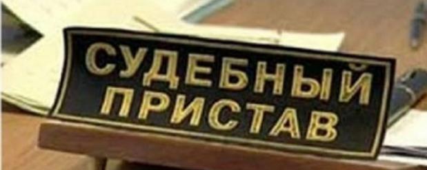 Судебные приставы Набережных Челнов начали арестовывать счета горожан