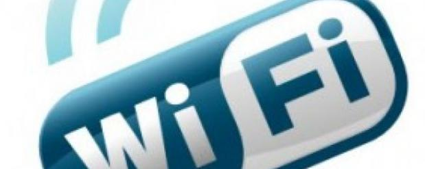 Мэр Набережных Челнов «за» бесплатный Wi-Fi в городе