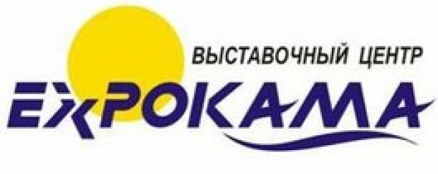"""Набережные Челны станет площадкой для """"Камского промышленного Форума-2014"""""""