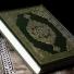 Для челнинцев открыли выставку Корана